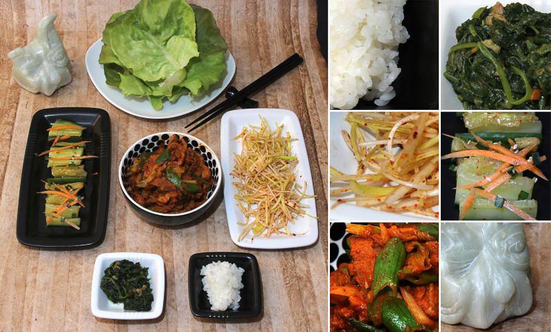 Koreanisches Menu serie 1